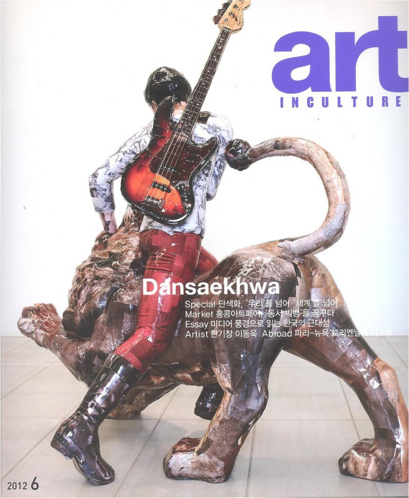 June_2012_Art in culture_01