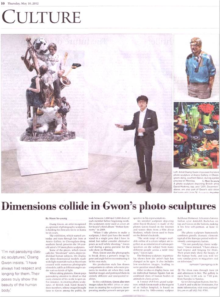 May_10th_Thu_2012_International Herald Tribune