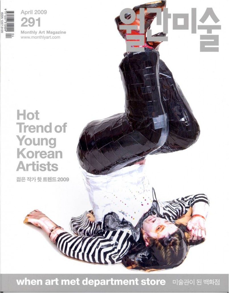 2009 Monthly Art Magazine April 01
