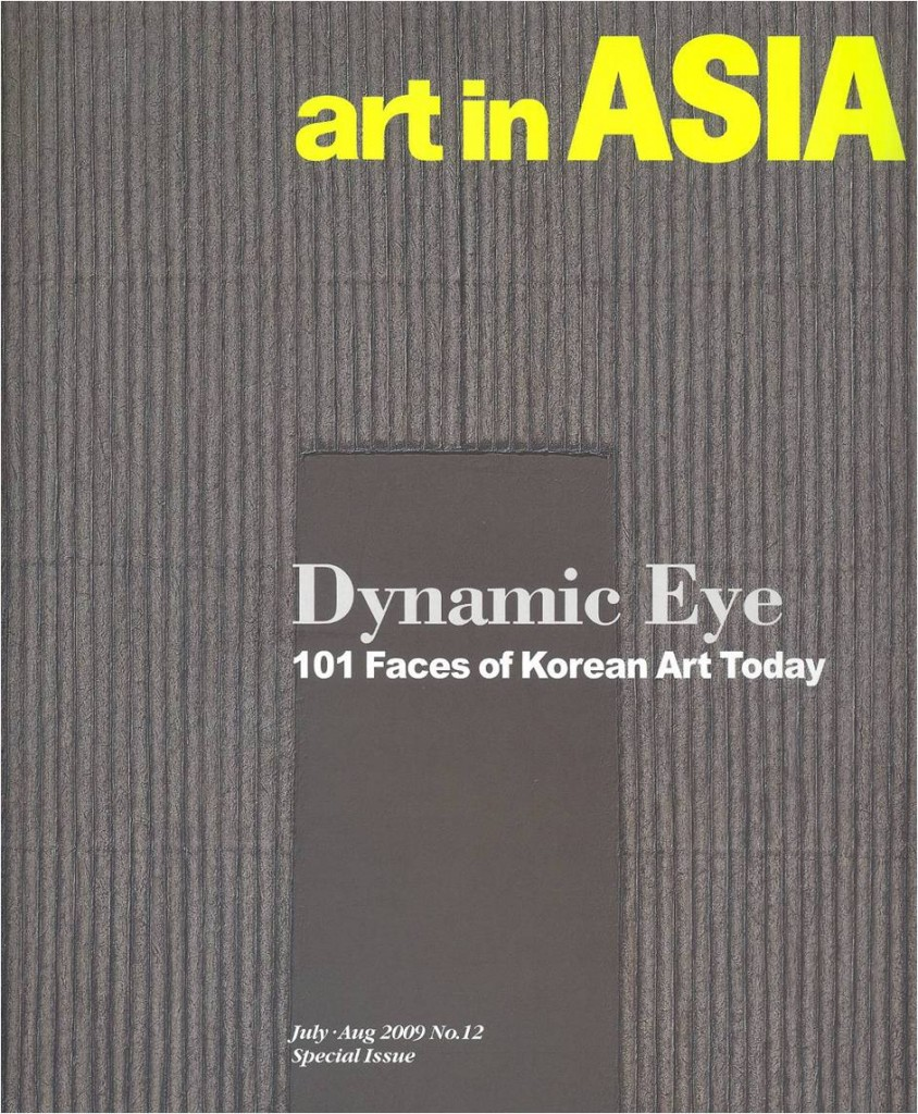 2009 art in ASIA Aug 01